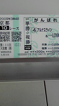 P1000129