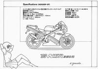 Yamada_5