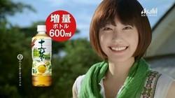 Tc3_search_naver_jp_2