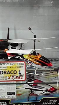 P1001055