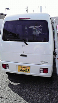 P1001232