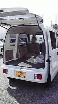 P1001233