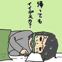 Imagescamopf1w