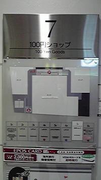 P1001594