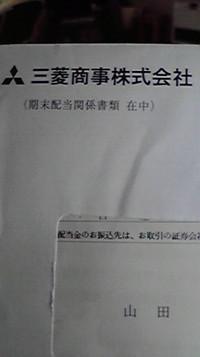 P1001844_2