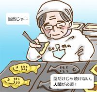 Yk_kyanagata03_00