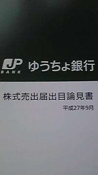 P1002007