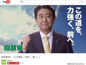 Abe_160629_2