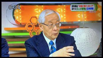 Tazakisiro_01_170101